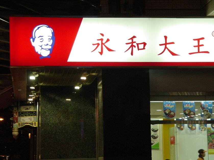 2. noodles_kfc_chi_colonel