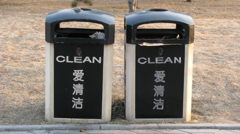 4. garbage_forbidden_city