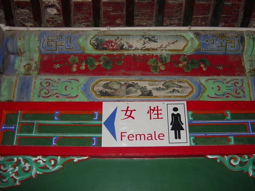 6. female_summer_palace