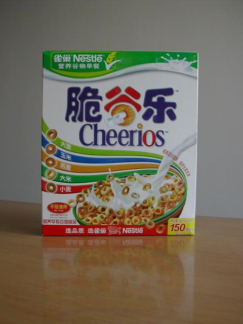 5. cheerios
